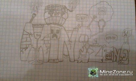 Рисунки на тему MineCraft by Kivvi159 (3 часть)