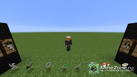 [1.3.2] Ninja Mod v1.2