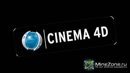 Туториал по Minecraft анимации в Cinema 4d #3