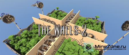 The Walls 2 - PvP Survival