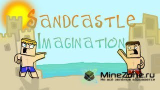 Sandcastle Imagination - Free Royalty-Free Music