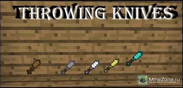 [1.3.2] Throwing Knives