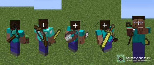 [1.3.2] Back Tools - Weapons & Tools!