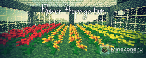 [1.3.2] GrowthCraft - Natural Watermelons, Apple Farming, and Flower Propagation!