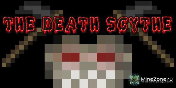 [1.3.2] The Death Scythe Mod!