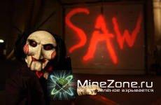 Saw - 2