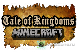 [1.4.6] Tale Of Kingdoms [V1.4.2.4]