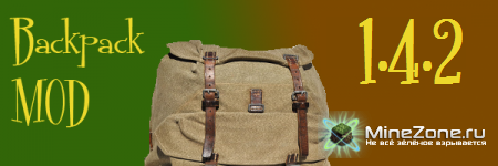 [1.4.2][SMP]Backpacks