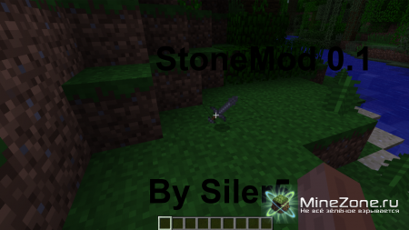[1.3.2]StoneMod By Siler5 [0.1]