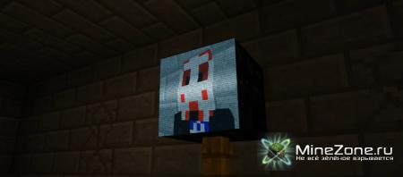 Minecraft - Beefsaw II