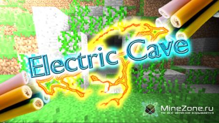 Прохождение карты Electric Cave