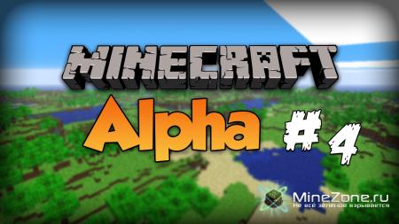 Minecraft Alpha #4