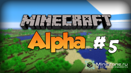 Minecraft Alpha #5