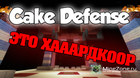 Cake Defense [Game]