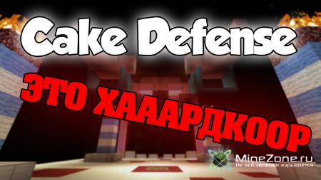 Cake Defense [Game]