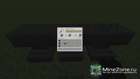 Minecraft Snapshot 12w41a