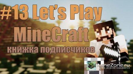#13 happyпифифный LP по MineCraft : Книжка подписчиков