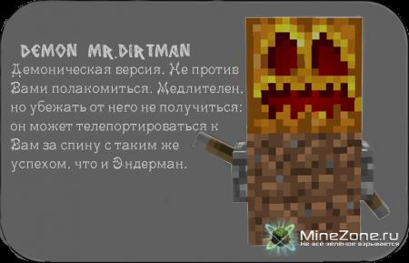 [1.3.2] MR. DIRTMAN MOD (v.1)