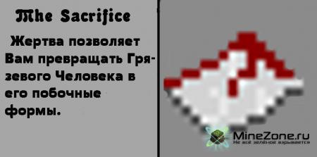 [1.4.2] MR. DIRTMAN MOD (v.2.0)