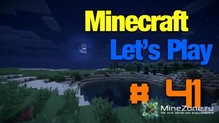 Minecraft #41 ШЕЙДЕРЫ