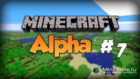 Minecraft Alpha #7