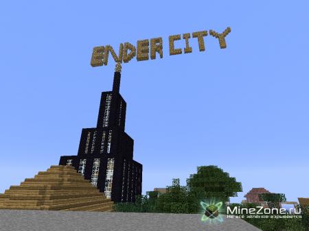 Ender city (v. 0.5)