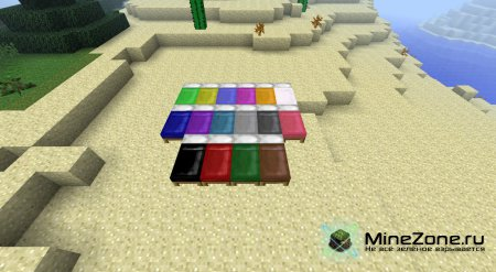 [1.3.2][SSP][SMP] COLOURED BEDS MOD (V1.1)