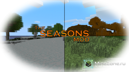 [1.4.2] The Seasons Mod v1.6
