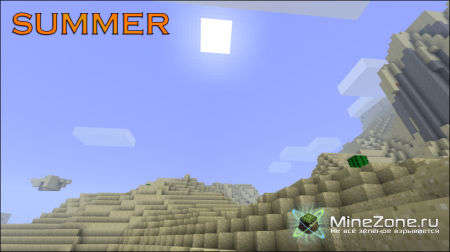 [1.4.2] The Seasons Mod v1.6
