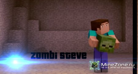 Zombie Steve (Minecraft Animation)