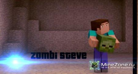 Zombie Steve (Minecraft Animation)