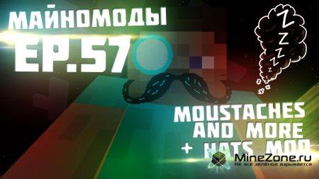 Обзоры модов с Соулом - Moustaches and More + Hats Mod