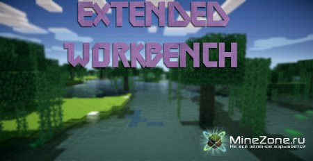 [1.4.2]Extended Workbench v1.0