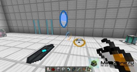 [1.4.4] [SMP] [Forge] Portal Gun