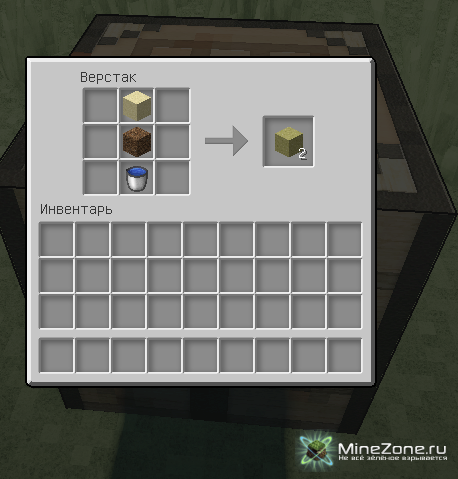 [1.4.2] Quicksand Mod 2.2.1