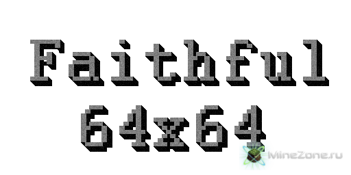 [1.4.2][64x]Faithful