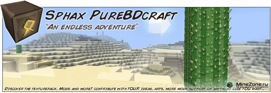 [16x\32x\64x\128x\256x\512x]Sphax PureBDCraft