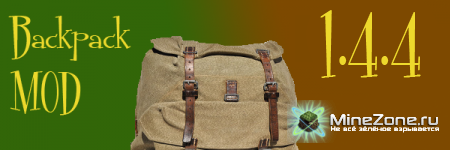 [1.4.4][SMP+SSP] Backpacks v.1.5.4