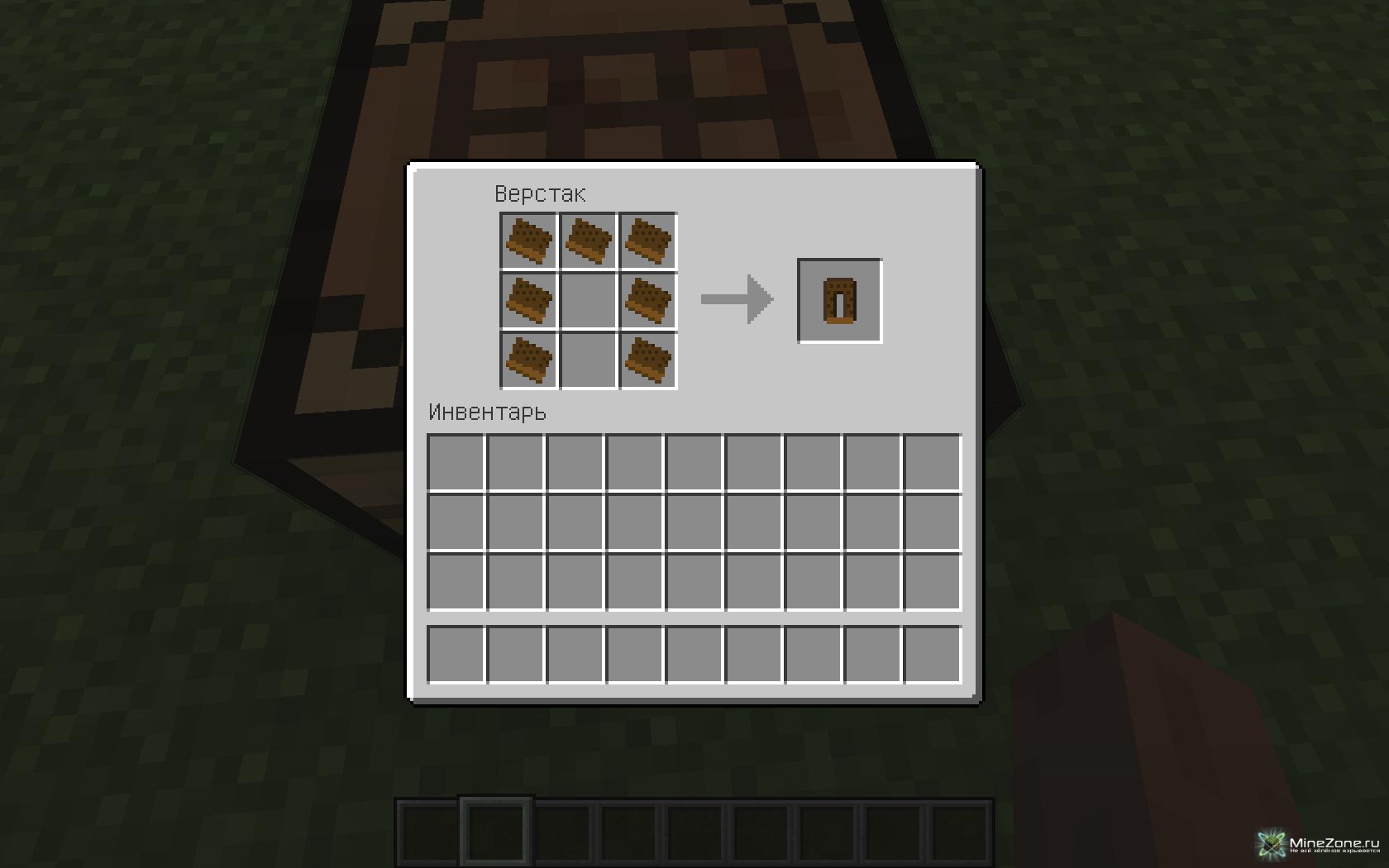 Как в майнкрафте 1.7.2 сделать седло без модов