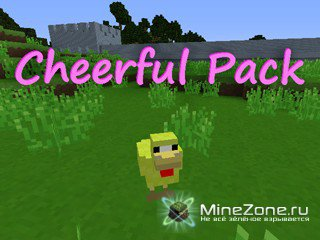 [1.4.5][16x] Mythra's Cheerful Pack