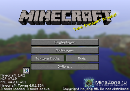[1.4.2] Minecraft Forge API (v.6.0.1.354)