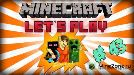 Minecraft #43 Кузница