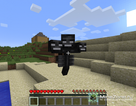 [1.4.2] You are the Wither v1.2.