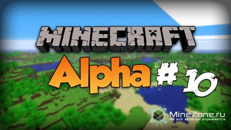 Minecraft Alpha #10