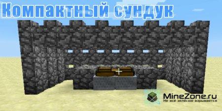 Minecraft Tutorial - Компактное хранение вещей
