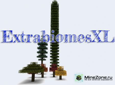 [1.4.5] [SMP/SSP] ExtrabiomesXL (v3.5.0)