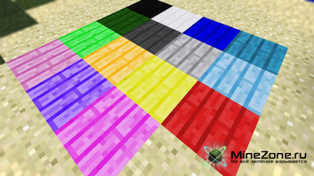 [1.4.2] Colored Planks