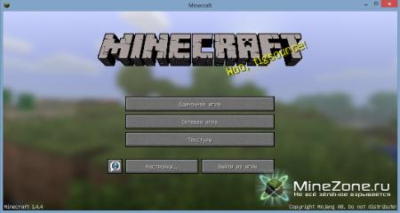 Minecraft 1.4.4