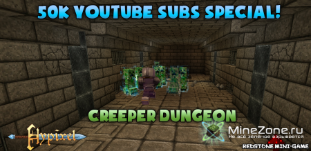 Creeper Dungeon