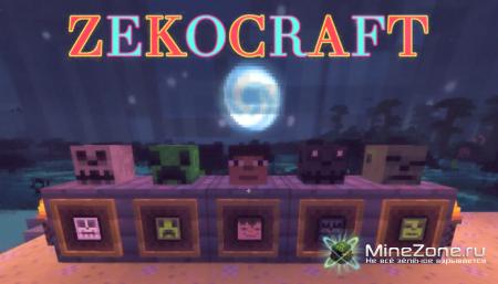[1.4.4][16x] ZekoCraft